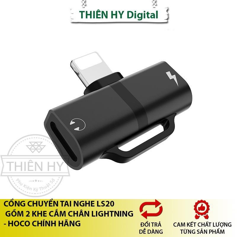 Cổng Chuyển Tai Nghe LS20 - 2 Cổng Lightning Hoco (PVN12,PVN13)