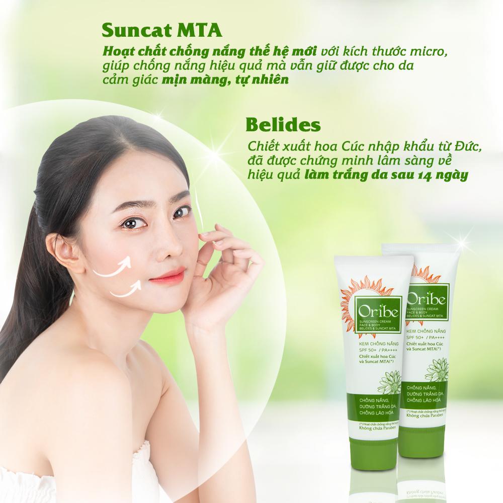 Kem chống nắng Oribe Sunscreen Cream SPF50 bảo vệ da và làm trắng da