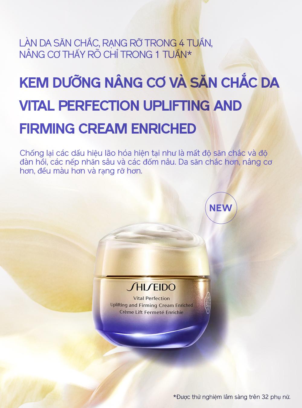 Kem dưỡng da Shiseido Vital Perfection Uplifting and Firming Cream Enriched  20ml   Lazada.vn