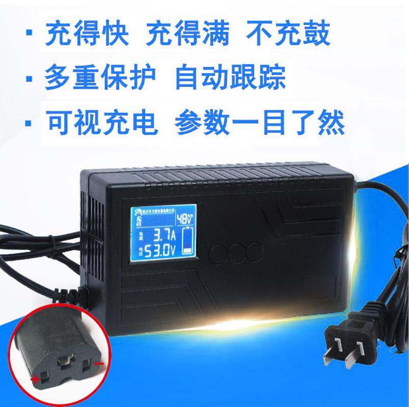 Hình ảnh A-xít Chì Ba Sắt Lithium Lithium Titanate Pin 48v60v72v Lực Dễ Thương Xe Điện Củ Sạc Tự Động Tắt Màn Hình Hiển Thị