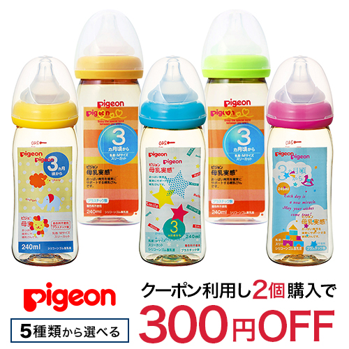 Hình ảnh [ Chính Hãng ] Bình Sữa Pigeon PPSU Cổ Rộng Nội Địa Nhật 160ml / 240ml Phù Hợp Cho Trẻ Từ 0 - 5 Tuổi .
