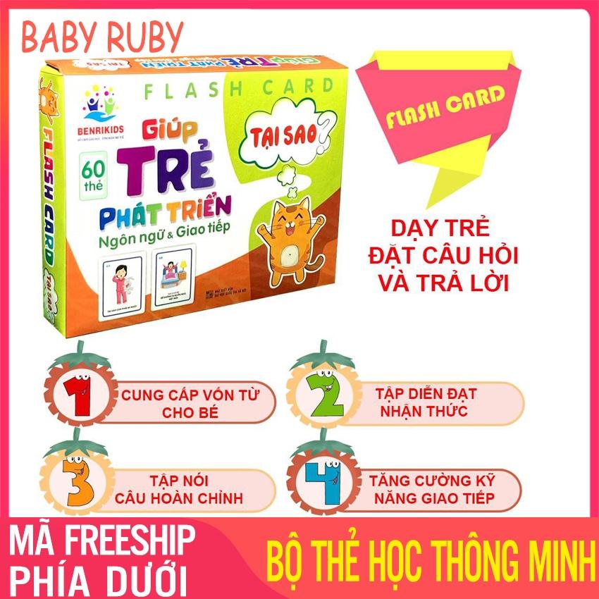 Bộ Thẻ Học Thông Minh Flashcard - Giúp Bé Phát Triển Ngôn Ngữ Và Giao Tiếp - Bộ thẻ học thông minh cho bé, thẻ học thông minh cho bé loại to, thẻ học thông minh cho bé sơ sinh, the hoc thong minh cho be - Baby Ruby