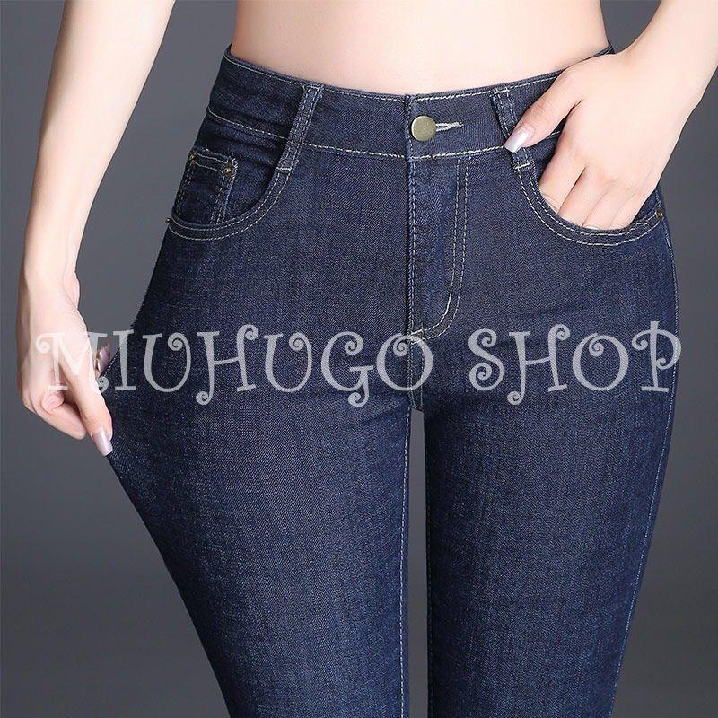 Quần Jean Nữ Thời Trang MH XANH BỐ 290 (Có Size Đại) - Hoặc Áo Thun Trơn (Size 24 là Size Áo Thun)