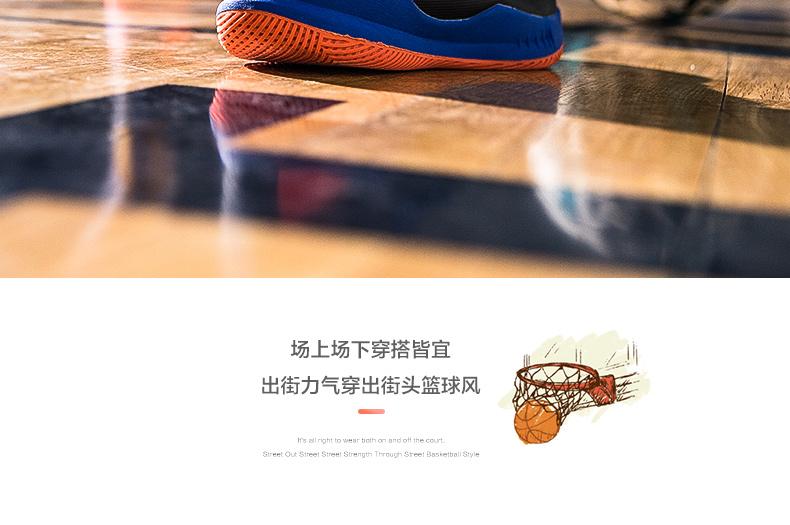 Curry 6 Thế Hệ Mặt Trăng Phiên Bản Noel Bông Tuyết 5 Pi 7 Phiên Bản Giới Hạn Giày Bóng Rổ Nam Giày Cổ Cao Curry Giầy Nữ Học Sinh 8