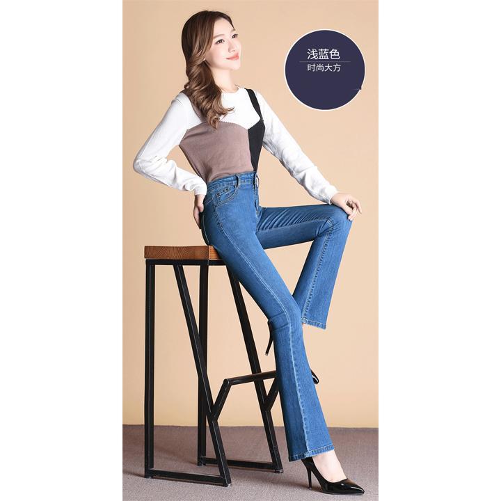 Quần jean nữ ống loe vải mềm mịn co giãn che khuyết điểm có size 32