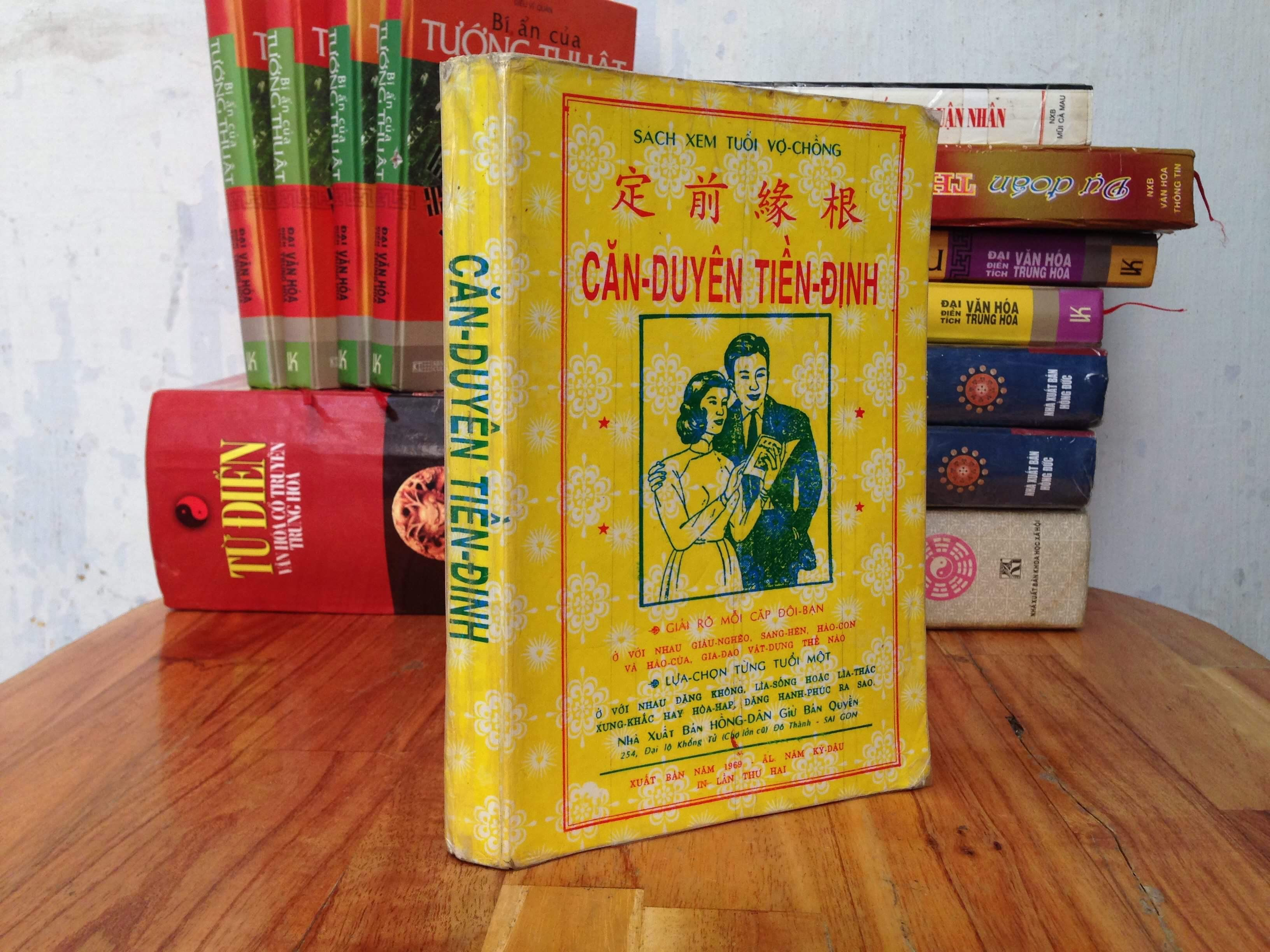 Căn Duyên Tiền Định - Dương Công Hầu (Bản Chuẩn)