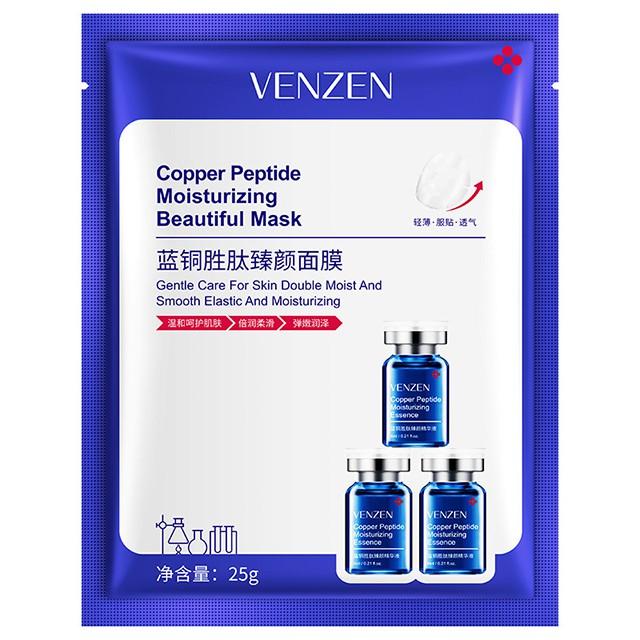 Mặt Nạ Venzen Đồng Xanh Copper Peptide Moisturizing Beautiful Mask Dưỡng Ẩm Cải Thiện Tình Trạng Khô Da