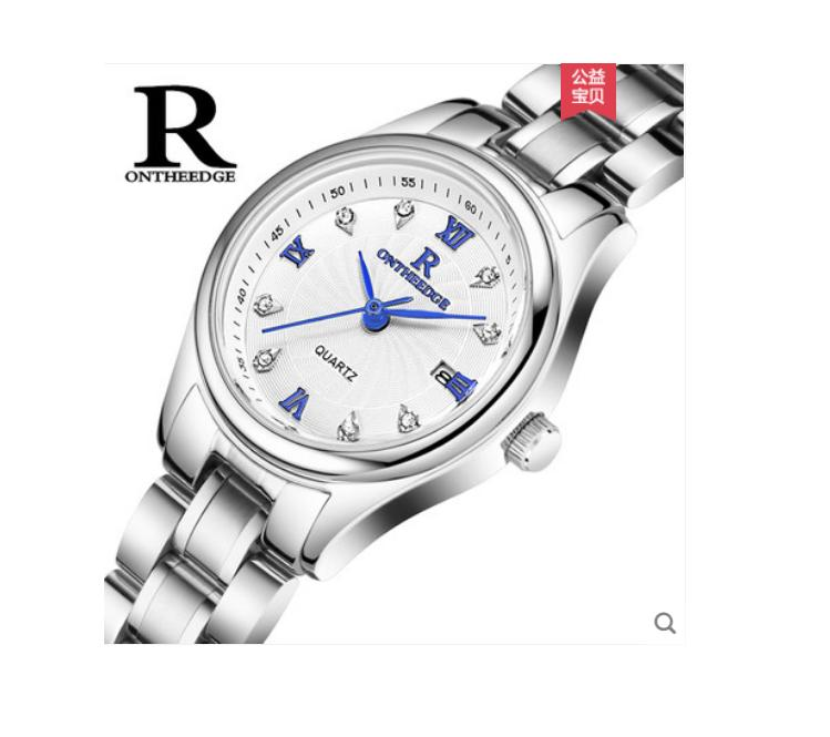 đồng hồ thời trang doanh nhân nữ R ontheedge RZY013 - kèm bộ quà tặng: dây đeo thay thế, thiết bị chỉnh dây, pin dự phòng