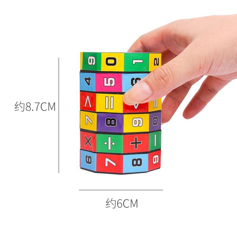Đồ chơi trẻ em rubic toán học, phát triển khả năng tính toán, kích thích tư duy trí não phát triển cho bé từ 4 đến 8 tuổi 6