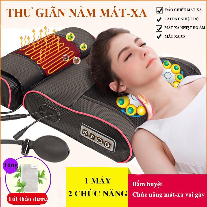 Gối massage máy mát-xa cổ vai gáy mát xa eo hông 20 đầu massage đa chức năng xoa bóp thư giãn ( có túi khí + thêm túi thảo dược tăng hiệu quả thư giãn) màu đen