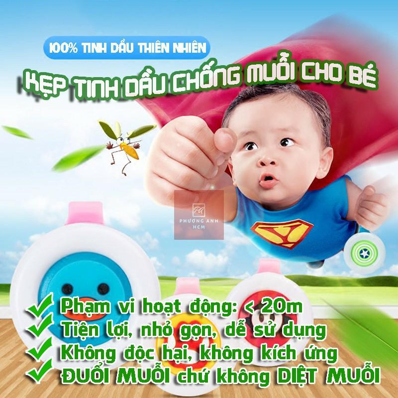 ( Siêu RẺ)  2 Kẹp đuổi muỗi tinh dầu cho bé - HỒNG ÁNH KIDSS