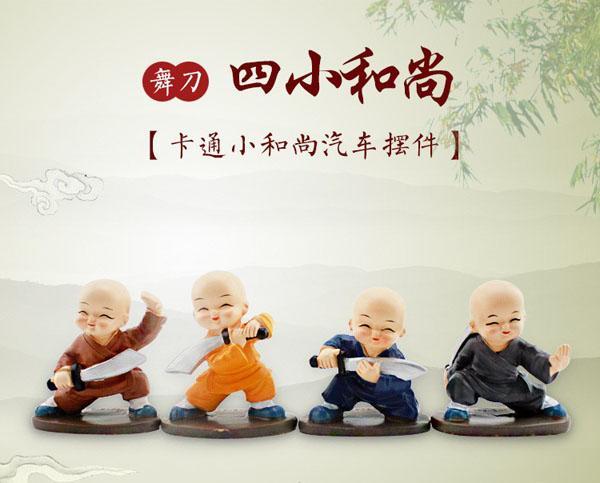 Bộ tượng trang trí hình 4 chú tiểu múa đao luyện võ