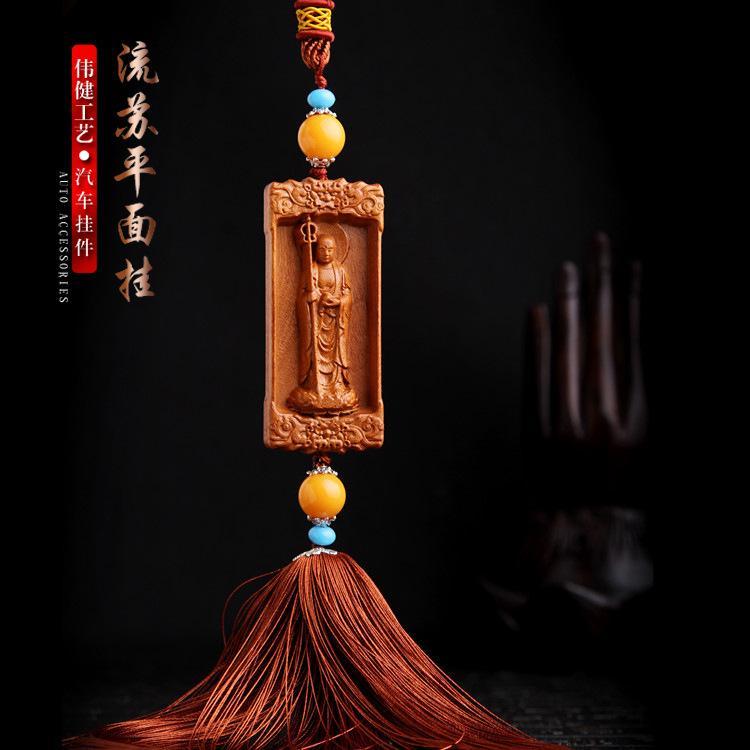 Hình ảnh Dây Đeo, Móc Khóa Gỗ Trang Trí Xe ô tô, Balo, Túi Xách Khắc Thủ Công Hình Phật Bồ Tát Địa Tạng Vương