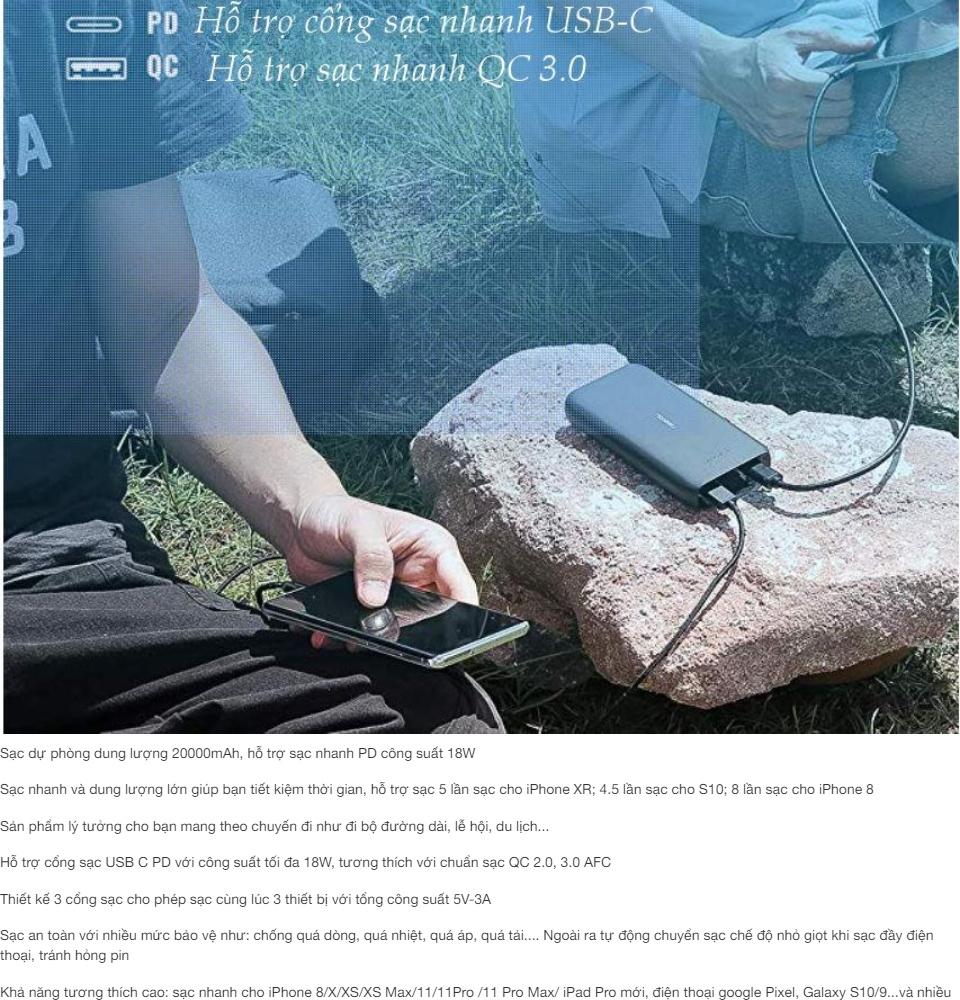 Sạc dự phòng dung lượng 20000mAh công suất 18W hỗ trợ sạc nhanh PD, QC 3.0 tương thích với iPhone 11/11Pro/X/XS/XR, Samsung Galaxy S10/S9/S8 UGREEN PB132 60423